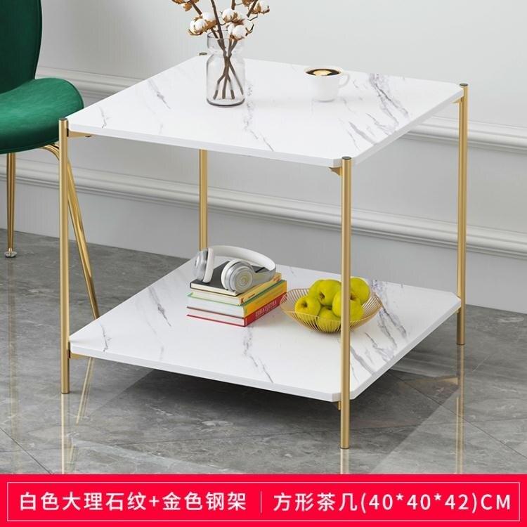 北歐茶幾 簡約邊幾 小戶型簡易客廳角幾 雙層沙發小桌子床頭桌茶桌 KV1012
