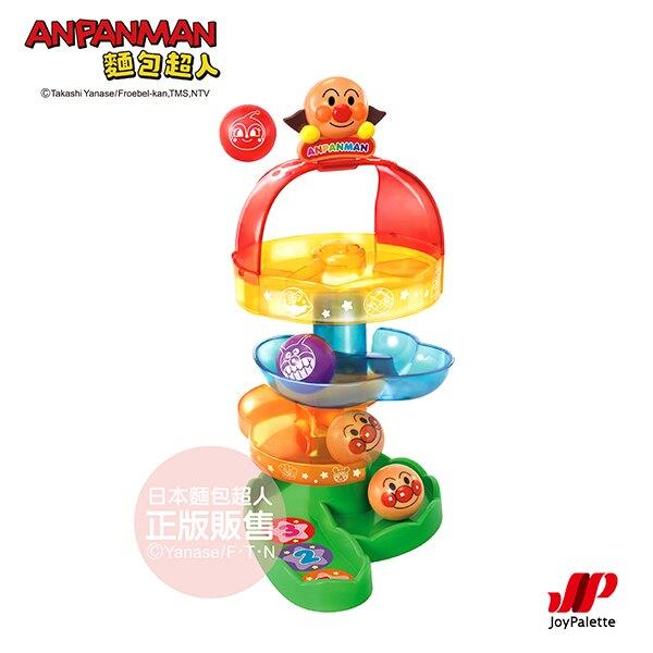 ANPANMAN 麵包超人抓抓滾滾趣味轉轉塔 買就送麵包超人身高尺【甜蜜家族】