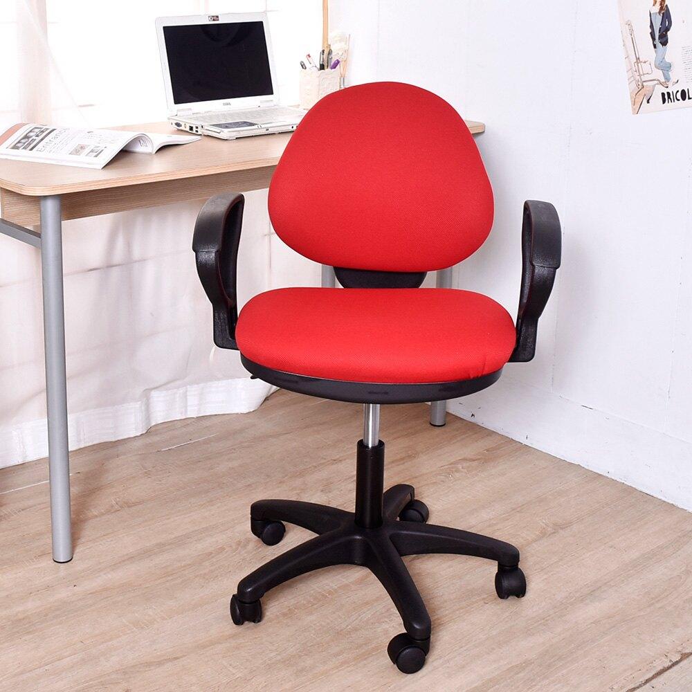 免組裝/電腦椅/椅/辦公椅  3M防潑水D扶手人體工學電腦椅 凱堡家居 【A08161】