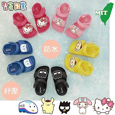 HelloKitty童鞋 防水極輕量吸震休閒涼鞋-共5款