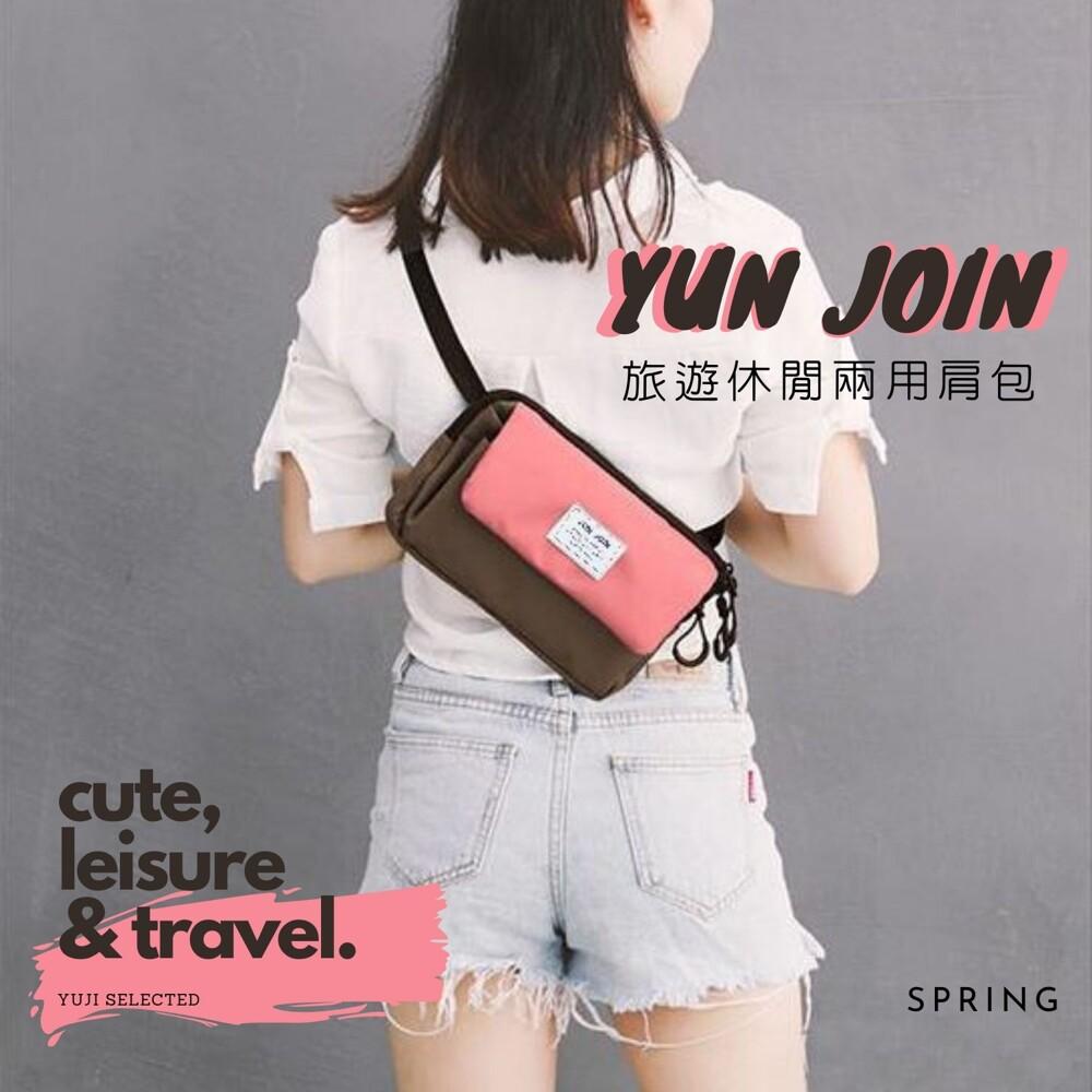yun join兩用休閒包 旅行小包 護照包 證件袋 單肩包 斜背包 出國裝備 防盜貼身 小掛包
