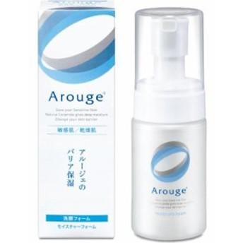 アルージェ モイスチャーフォーム 200ml/Arouge 洗顔フォーム