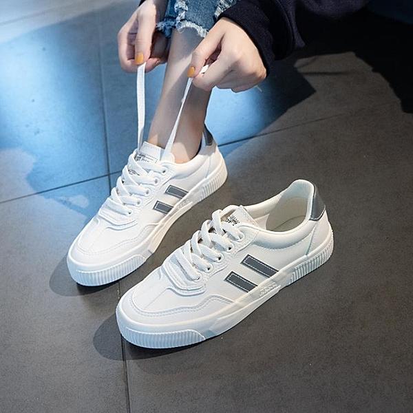 小白鞋女鞋新款百搭學生白鞋子平底板鞋女 琪朵市集
