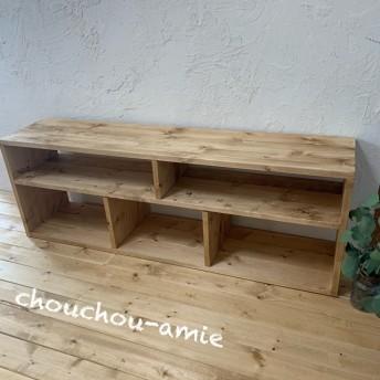 選べる4colorlow shelf : W120 ローシェルフ テレビ台/シューズラック/ローボード