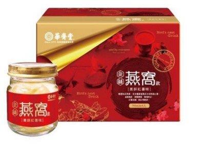 華齊堂 金絲燕窩 美研紅棗味 1瓶 75ml x 5盒