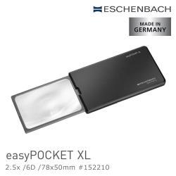 【德國 Eschenbach】easyPOCKET XL 2.5x/6D/78x50mm 德國製LED攜帶型非球面放大鏡 (共2色可選) (公司貨)