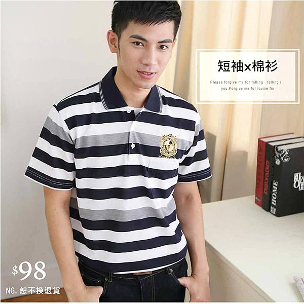 【大盤大】P57108 男 短袖POLO衫 M L 口袋 NG恕不退換 上班工作服 條紋休閒服 運動涼感 居家服