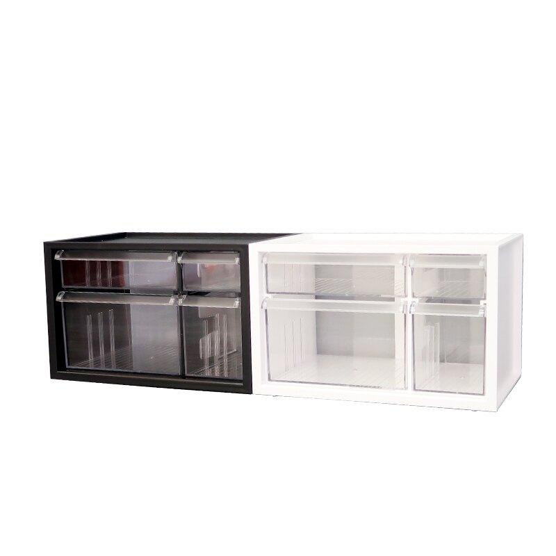 樹德迷你零件分類箱2中2小格抽屜文具飾品小物收納箱書桌收納盒A9-304-大廚師百貨