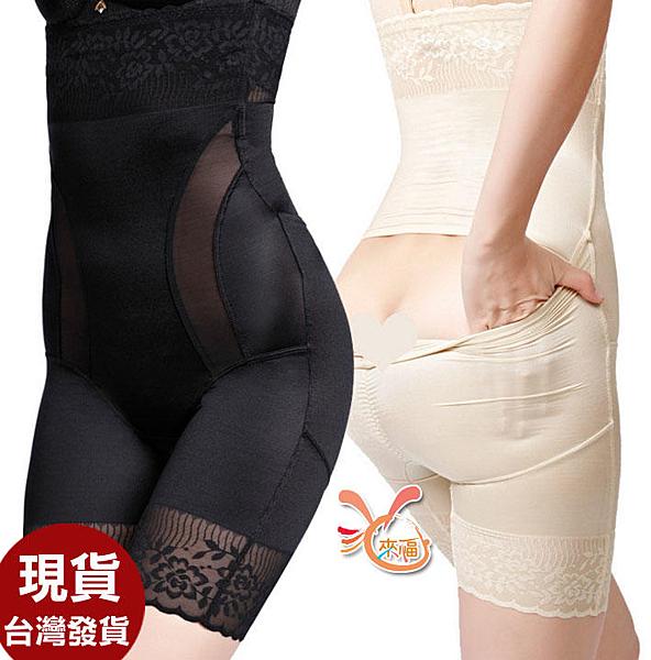 得來福塑身褲,F159塑身褲無痕下蕾絲後脫塑身褲半身正品,售價550元