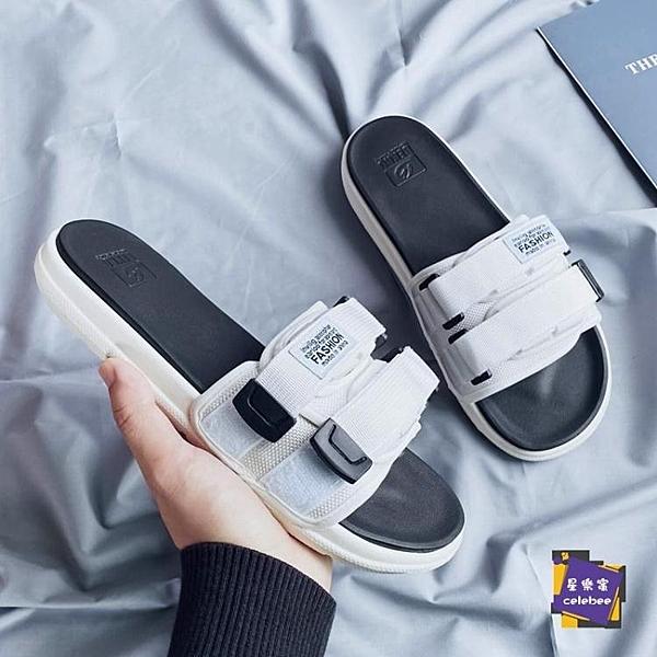 拖鞋 涼拖鞋女2020新款夏季時尚外穿韓版個性室外潮流涼拖情侶沙灘一字拖