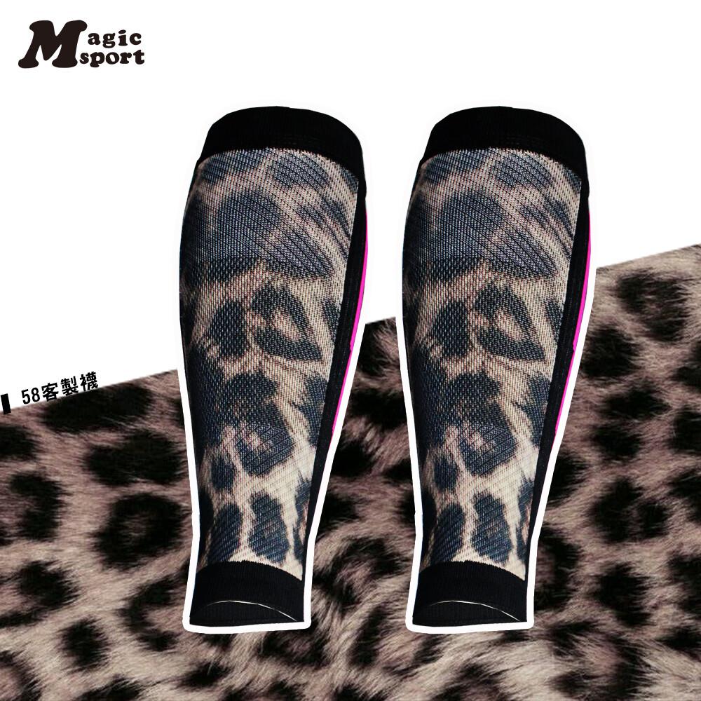 magic美肌刻 嚴選冠軍壓力腿套 jg-02420y04k01野性豹紋 銷售第一