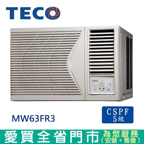 TECO東元13-15坪MW63FR3右吹式窗型冷氣_含配 送到府+【愛買】