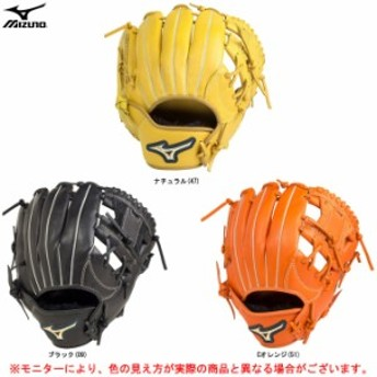 MIZUNO(ミズノ)少年軟式グラブ セレクトナイン オールラウンド用(1AJGY20910)少年野球 ベースボール グラブ グローブ オールポジショ