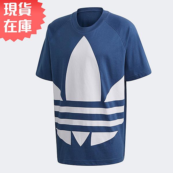 【現貨】ADIDAS ORIGINALS 男裝 短袖 寬版 休閒 純棉 三葉草 大LOGO 藍【運動世界】FM9902