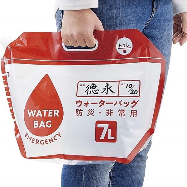 耀您館|日本COGIT可摺疊緊急難儲水袋907340防災手提水袋(2入即5L、7L各一)非常用旅行登山露營
