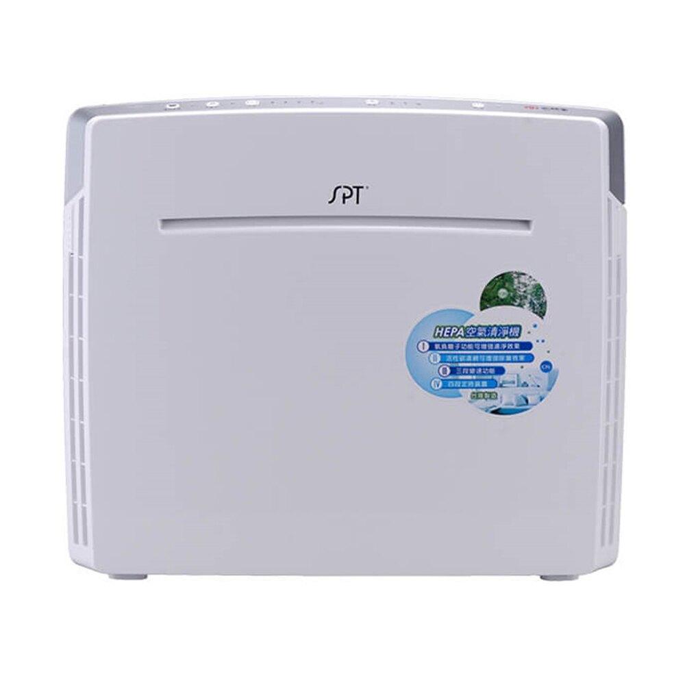 SPT尚朋堂 空氣清淨機 SA-2203C-H2