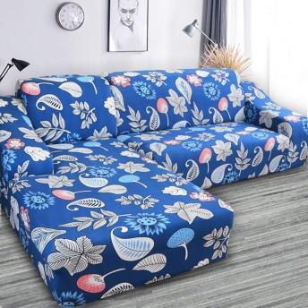ファカバー、2つの無料枕ケース付き滑り止めアンチスマッジアンチスマッジウォッシャブルモダンコーナーソファカバー