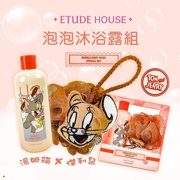 湯姆貓與傑利鼠 泡泡沐浴露特惠套組 【櫻桃飾品】【31838】