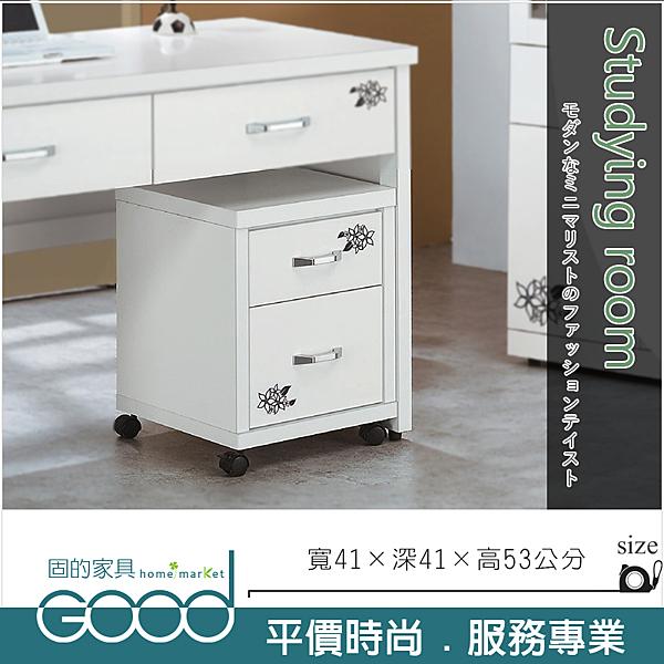 《固的家具GOOD》473-3-AT 紫羅蘭活動櫃/單只【雙北市含搬運組裝】
