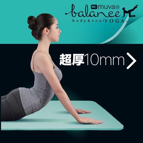 muva 環保瑜珈運動墊-湖水綠【愛買】