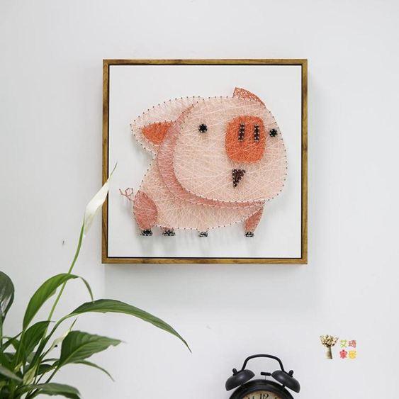 繞線畫 弦絲畫diy手工製作材料包動物豬創意裝飾釘子繞線畫北歐紗線T 4色