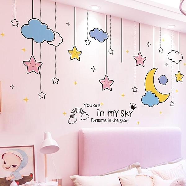 臥室客廳背景牆裝飾品牆貼紙溫馨自黏貼畫餐廳牆上布置牆紙壁畫 喜迎新春