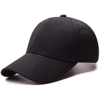 ファッションハット 野球帽 男性 女性 トップ クラシック ドーム 純色 ホワイト キャップ アウトドア帽子 (Color : Black)