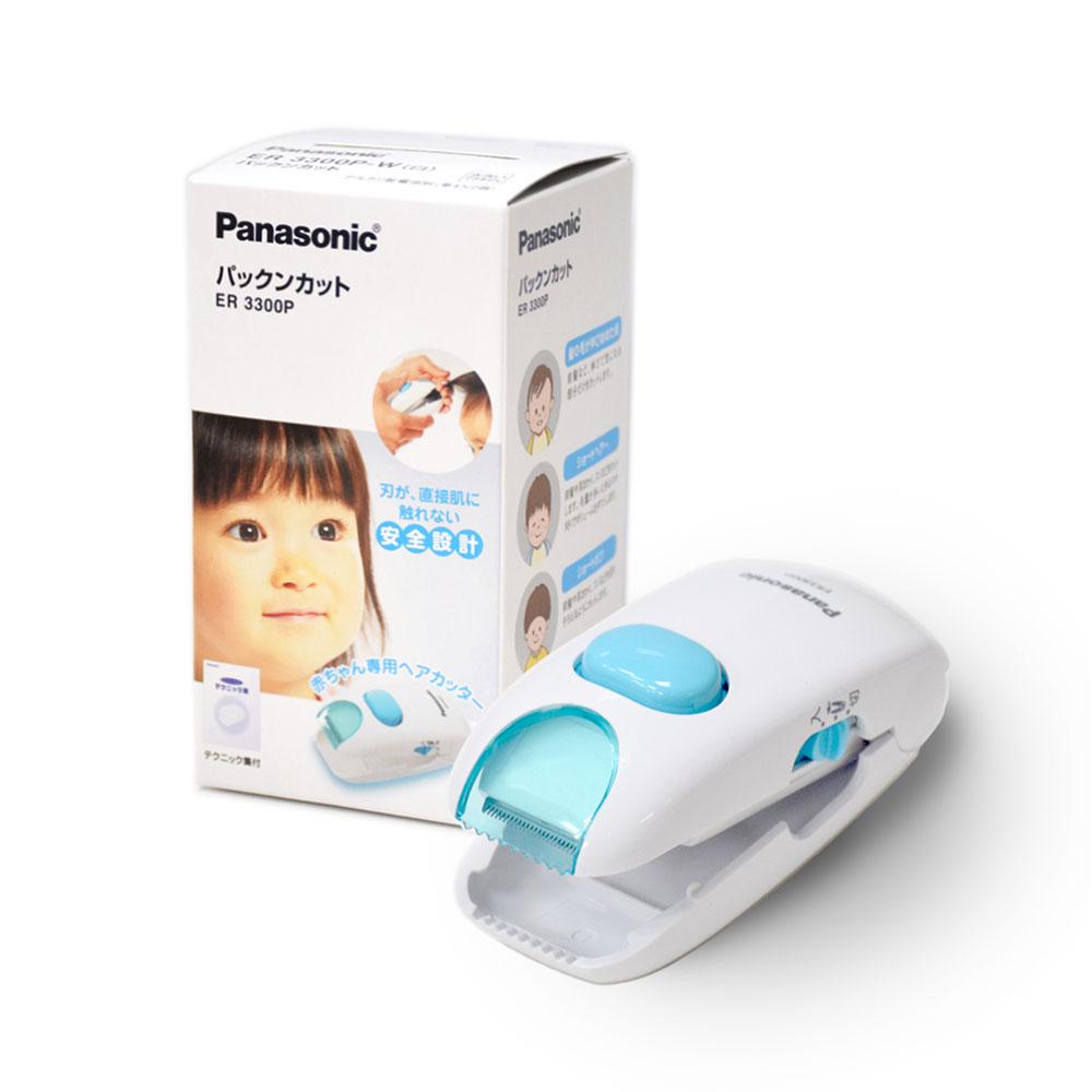Panasonic國際牌 兒童安全理髮器 ER3300P-W