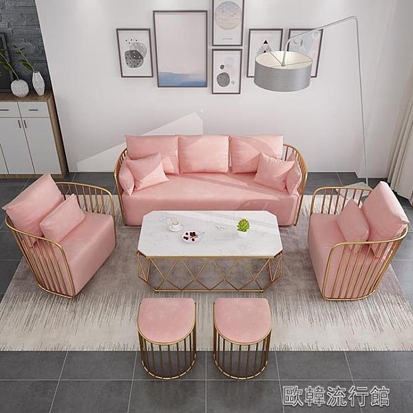 沙發布藝小戶型客廳北歐簡約現代雙人輕奢鐵藝單人茶幾組合整裝 【母親節優惠】