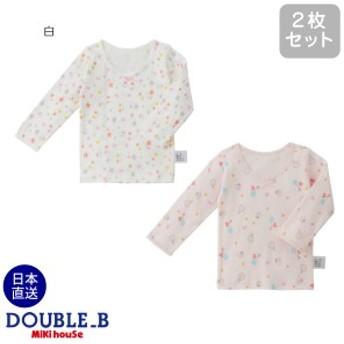 ミキハウス ダブルビー mikihouse Tシャツセット 女の子 下着 肌着 インナー シャツ 2枚セット