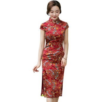 HangErFeng Cheongsam Dresses Silk Traditional Printed Dress Wedding Qipao H3200XXL Red