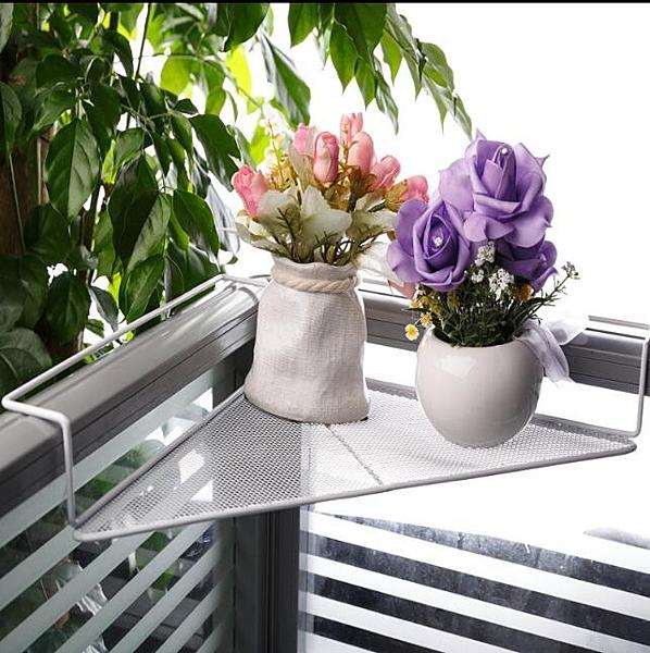 辦公室三角鐵藝花架辦公桌面工位隔板置物架陽台護欄轉角收納掛架ATF 格蘭小舖 全館5折起