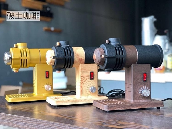 研磨機 新款potu變速鬼齒小富士磨豆機電動小鋼炮單品咖啡研磨機家用110V 熱賣
