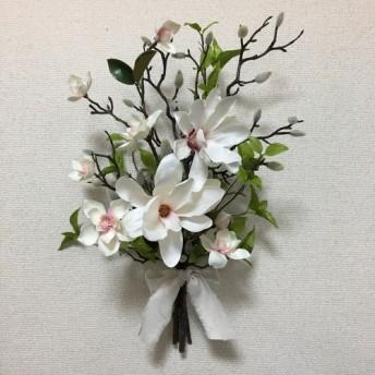 花束ギフト ずーっと飾れるマグノリアの花束 春色スワッグ『母の日フラワー2020』『春色新作2020』