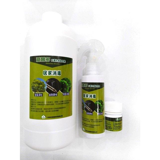 現貨-好神奇滅菌多 二氧化氯組合錠 10入罐裝 附贈泡製瓶+噴瓶
