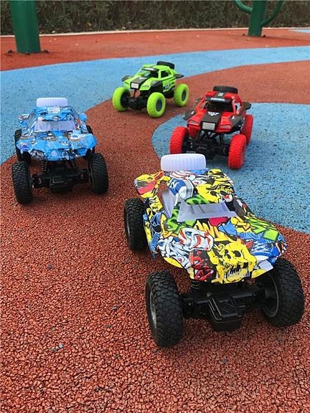 遙控汽車越野車無線rc充電動高速大腳攀爬競速賽車男孩兒童玩具 印巷家居