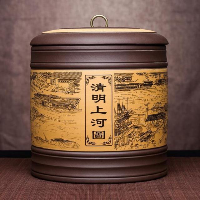 茶葉罐 紫砂大碼號陶瓷宜興手工紫砂泥刻繪七餅密封儲醒茶米缸 -