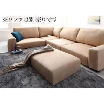 オットマン チェア スツール 足置き 低い 椅子 いす おしゃれ 北欧 木製 アンティーク 安い チェアー 腰掛け シンプル ( オットマン )
