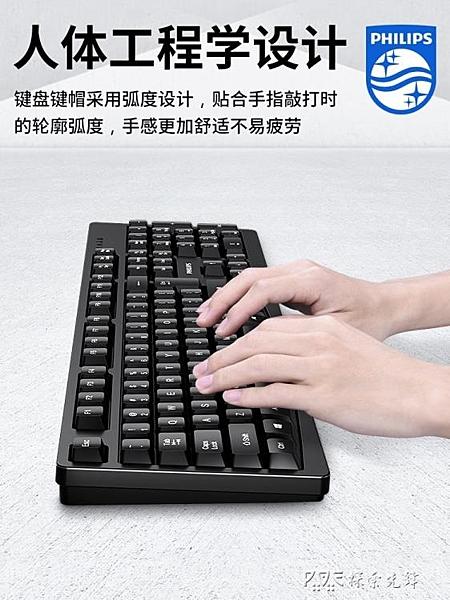SPK6214有線鍵盤鼠標套裝USB筆記本電腦臺式機網吧游戲辦公機械手感家用通用 探索先鋒