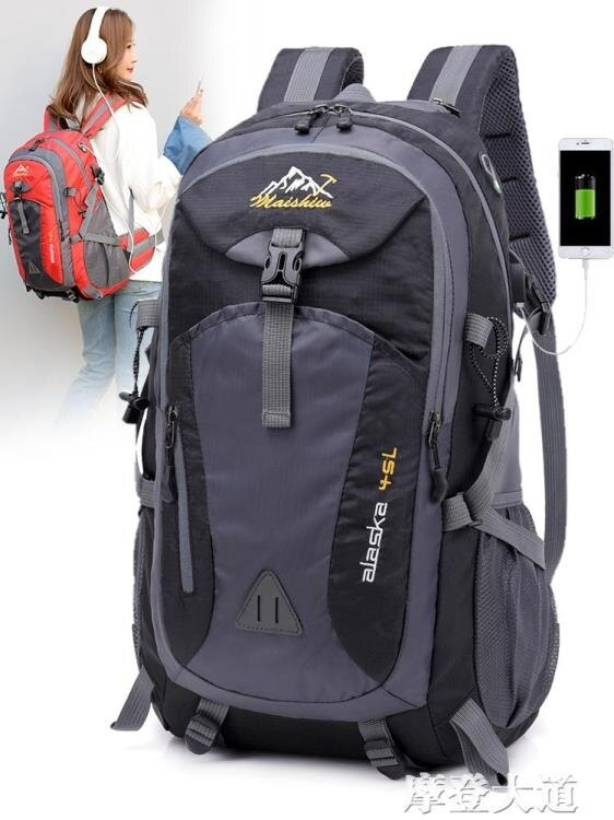 旅行背包男士大容量旅游輕便雙肩包休閒書包女戶外運動防水登山包