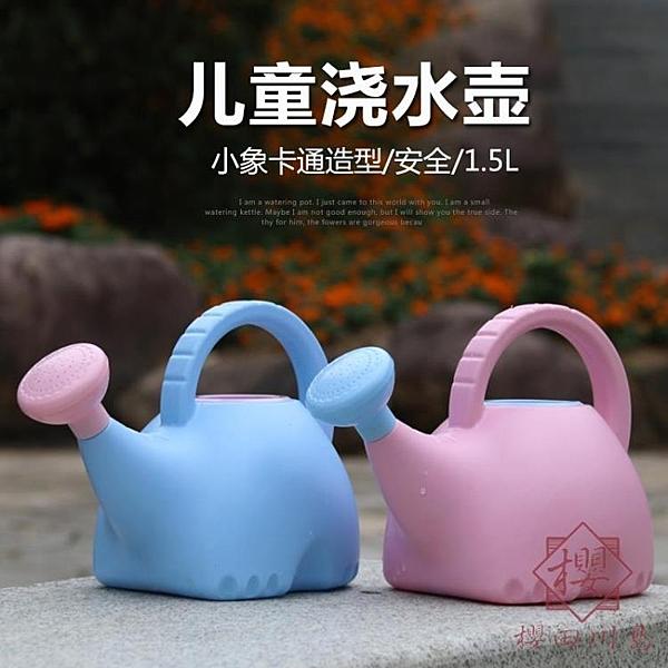 家用園藝工具兒童專用可愛小象澆花壺噴壺 灑水壺【櫻田川島】