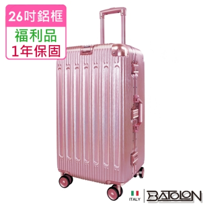 (福利品  26吋)  窈窕運動TSA鎖PC鋁框箱/行李箱 (玫瑰金)