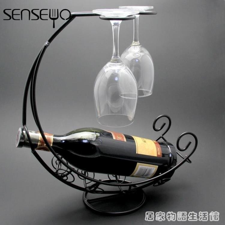 創意紅酒架紅酒杯架歐式葡萄酒架子時尚酒瓶架海盜船高腳杯架擺件 居家物語HM