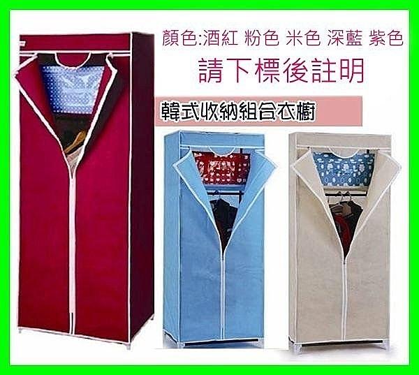 柚柚的店【02002】N%佳簡(小)韓式小折疊布衣櫥 簡易布衣櫃布衣架新款加固 布衣櫥