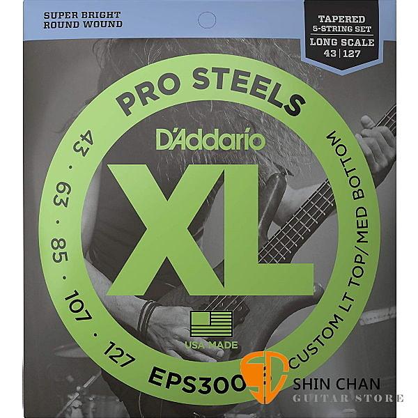 美國 DAddario EPS300-5 五弦貝斯弦 Prost (43-127) 【bass弦專賣店 EPS-300-5】
