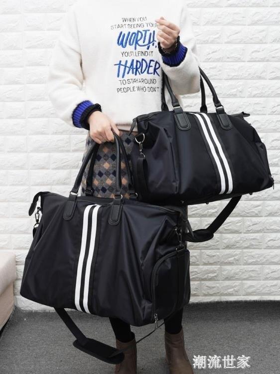 手提旅行包男潮短途出差旅游大容量輕便行李袋女防水單肩包健身包
