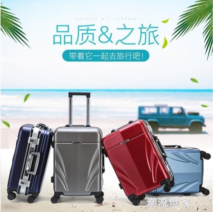 袋鼠時尚鋁框萬向輪20寸拉桿箱22寸學生箱男結婚箱行李箱女登機箱