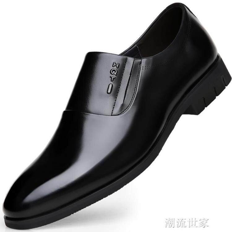 夏季男士小皮鞋男正裝韓版商務黑色潮流百搭休閒鞋透氣涼鞋子