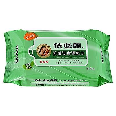 依必朗抗菌潔膚濕紙巾-綠茶清新(88抽)