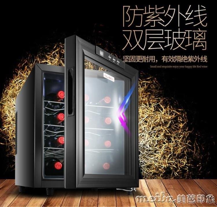 富信 JC-33AW紅酒櫃子 恒溫恒濕小型家用酒櫃 冰吧 冷藏櫃 雪茄櫃